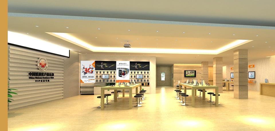 商场手机数码展柜