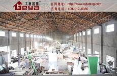 南京展柜厂对展柜制造的几个基本要求