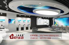 企业展厅设计的行业基本知识-南京大唐格雅展柜