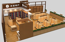 南京专营店展柜制作哪家展柜厂价格较优惠?