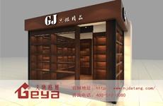 商业空间展柜设计风格和制作水平