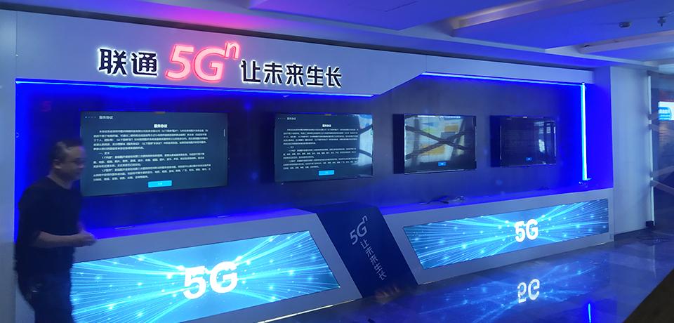 江宁悠谷5G