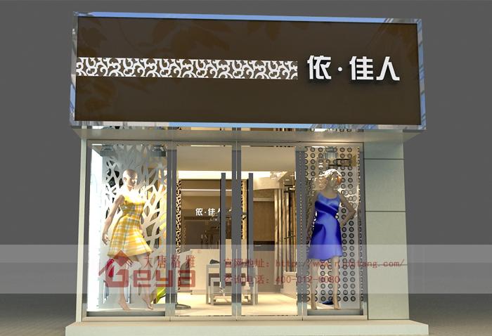 商场展柜的清洁与保养—南京大唐格雅展柜