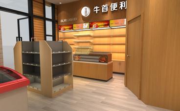 超市钢木货架-南京牛首山