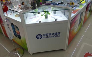 手机展柜-烤漆展柜-中国移动展柜