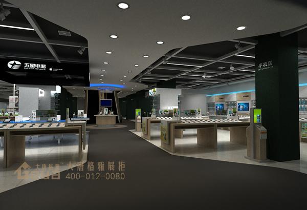 手机展柜-电脑展柜-徐州五星电器展柜