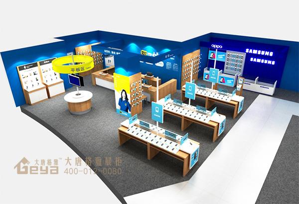 电脑手机展柜-南京新街口