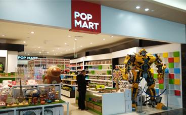 烤漆展柜-南京金鹰POP MART