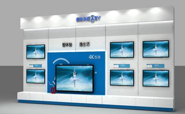 五星电器-南京江宁上元大街旗舰店