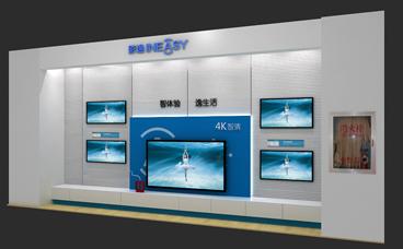 五星电器-南京高淳店