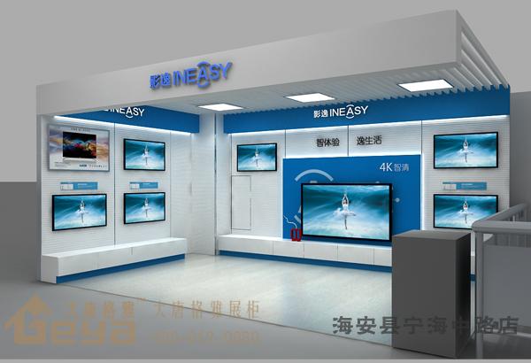 五星电器-海安县宁海中路店