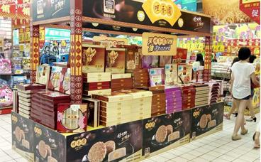 月饼展示架-南京金润发超市