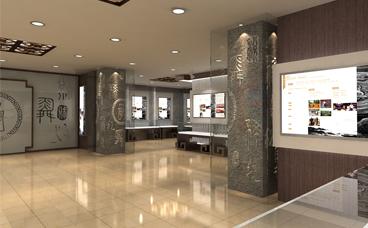 展厅设计-南京展厅