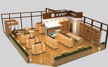 超市钢木货架-南京牛首山土特产