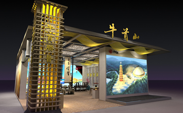 展览搭建-文化用品展览会