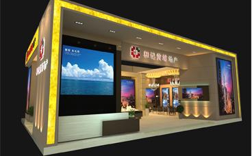 房地产软装-南京展柜厂-展厅设计