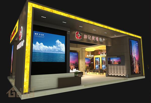 产品展示-南京展柜厂-和记黄埔房地产展厅软装