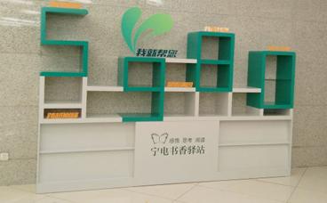 异形展示柜-异形展柜制作-异形展示架