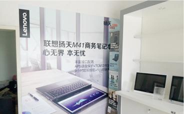 电脑展柜-电脑展柜制作-联想电脑展柜