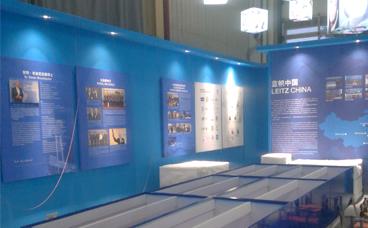 展览搭建-展览设计-展览展示