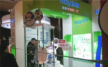南京展柜制作-展览展会-展览展厅设计