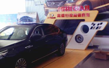 汽车用品展示柜-汽车精品展柜
