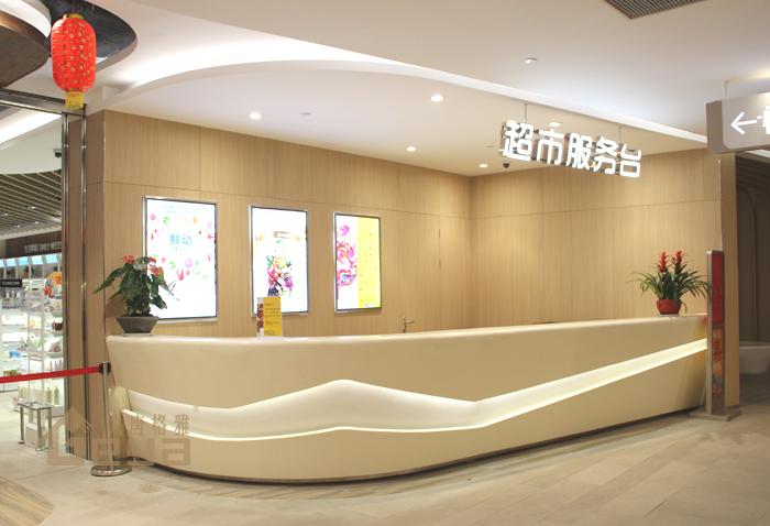 自成立之日起,主要专注于商场展柜,展览展厅搭建,品牌专卖店的设计与