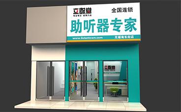 南京展柜制作-展览展厅设计-展览搭建