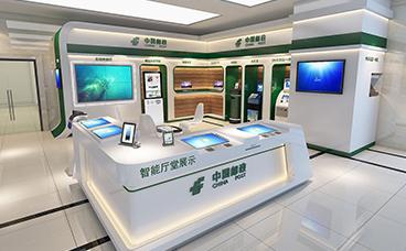 展厅-中国邮政