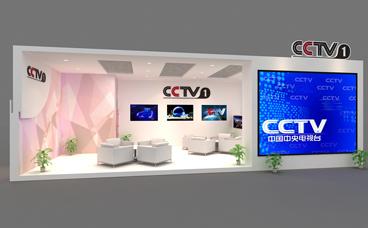 展厅搭建-CCTV展