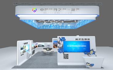 展览搭建-中国牡丹之都菏泽