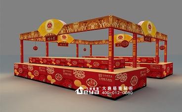 超市月饼展台-咀香园
