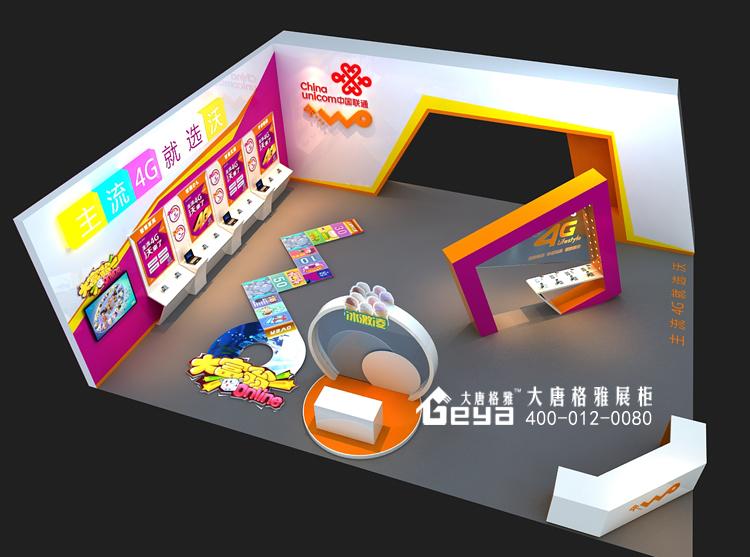 南京软博会—联通