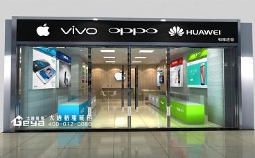 电子产品展示柜-淮南和雍