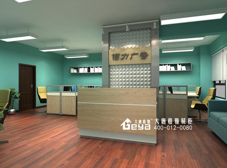 木质展柜—信力广告办公室