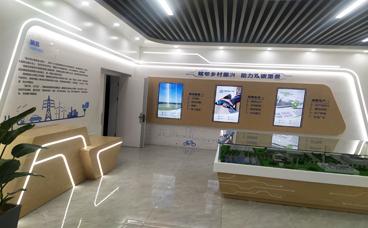 企业展厅-连云港国家电网展厅