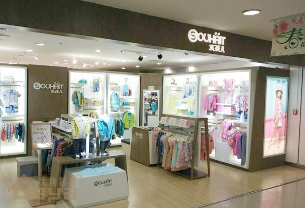 童装店展示柜-儿童服装展示柜   主营:展览展示柜 ; 品牌专柜设计公司